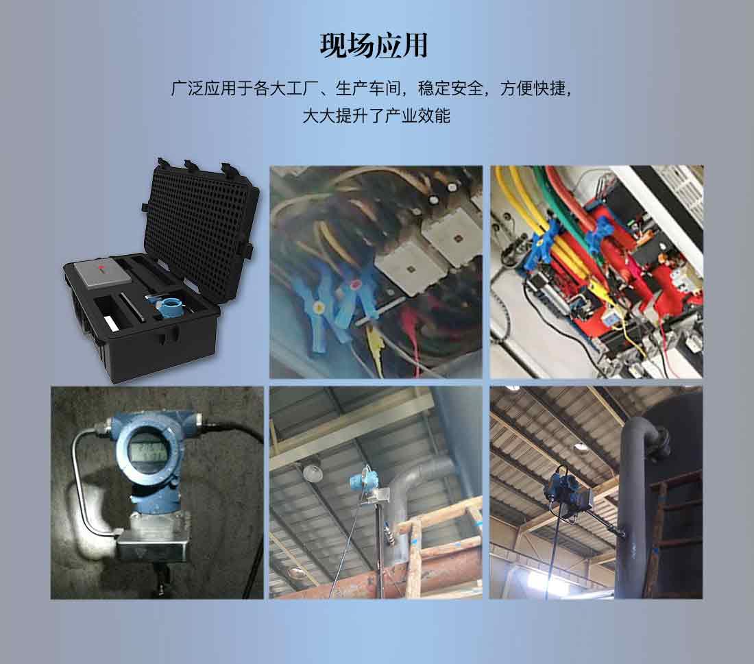CAE820压缩空气能效测试仪_05.jpg