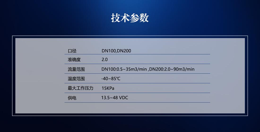 CAE350S-空压机能效测试仪_02.png