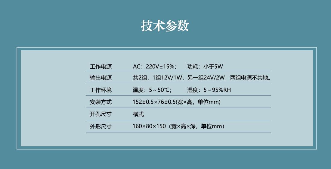 流量积算仪_03.png