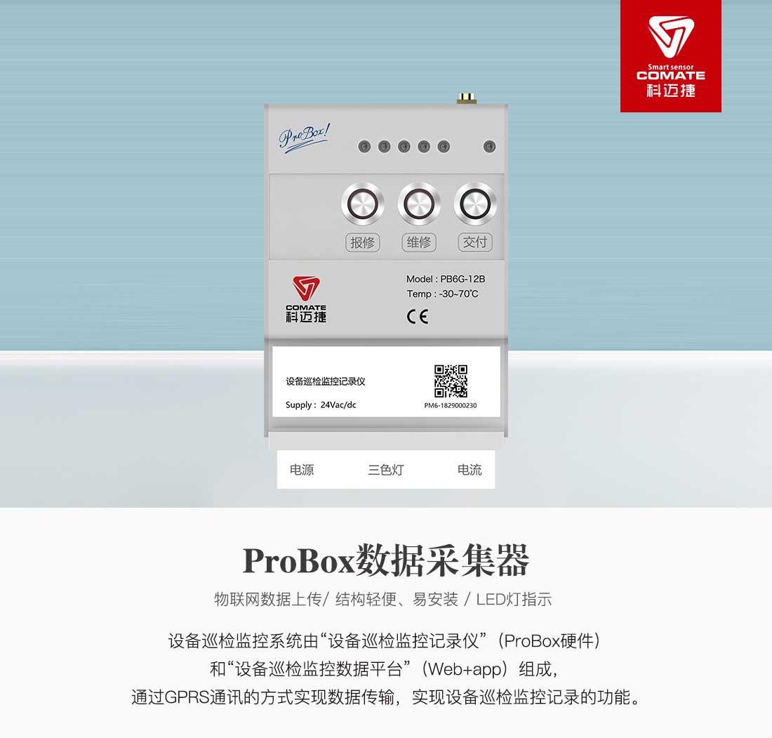 Probox_01.jpg